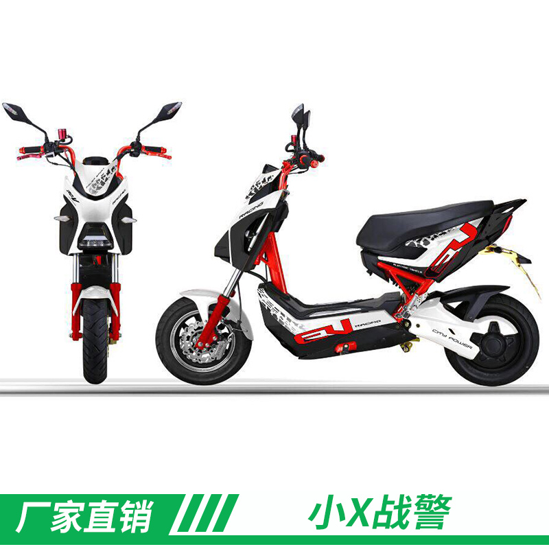 小X-战警电动摩托车时尚两轮电动车摩托车小X战警酷车电摩