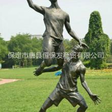 人物铜雕  人物铜雕摆件 铸铜人物 人物雕塑摆件 公园人物雕塑摆件 玻璃钢人物雕塑 人物雕塑厂家 人物雕塑定制 园林人物