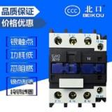 交流接触器CJX2\3210