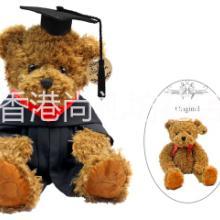 香港经典高校Barnes & Coleman朱古力棕色大头熊毕业熊仔