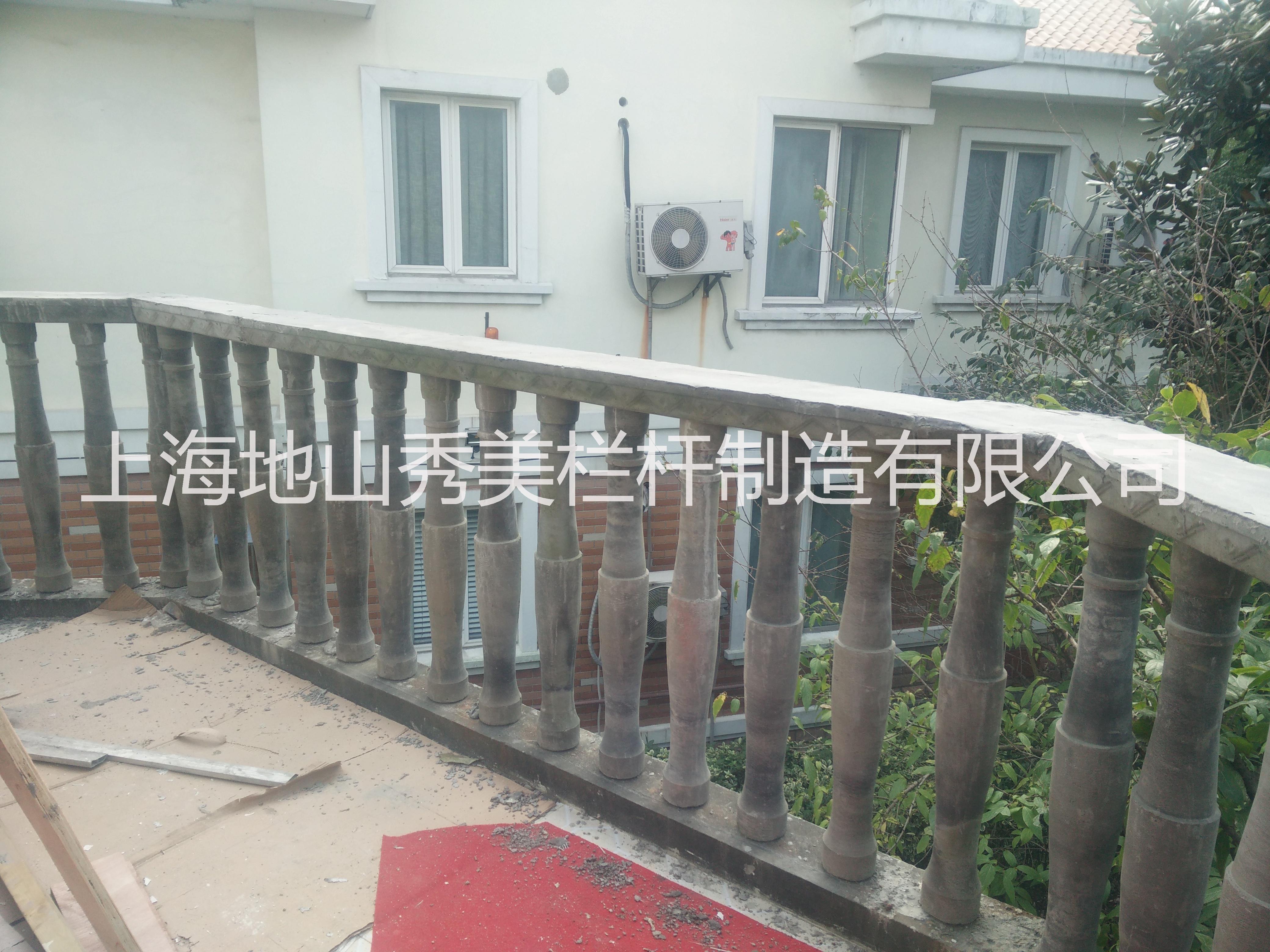 水泥花瓶栏杆,上海水泥花瓶栏杆施工工程