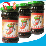 厂家生产直销玻璃酱菜瓶 280毫升花边酱菜瓶 品质好 价格优