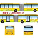 郑州市公交车身广告