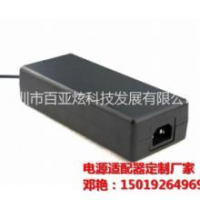 适配器AC/DC POWER胶壳直流稳压电源ul ce 24V6.5A电源适配器图片