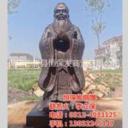 人物雕塑厂图片