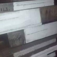 容器板 Q345R抗氢钢,SA516系列,SA387系列,15CrMoR,切割下料 容器板Q345R抗氢钢