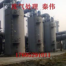 高压静电油烟净化器高压静电油烟净化器RTO配套设备批发
