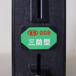 富磊投币器图片