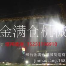 塔吊喷淋,喷雾装置。除尘环保 塔吊喷淋,塔机喷雾装置。除尘环保15233198910