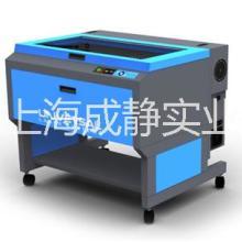 UniversalPLS6.75竹木激光雕刻机