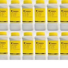 10Co4Cr碳化钨合金粉图片