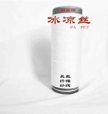 咖啡碳图片/咖啡碳样板图 (4)