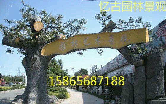 芜湖图片/芜湖样板图 (4)