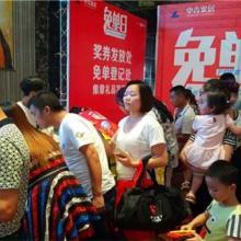 商场活动策划方案 深圳活动策划公司 商场活动策划图片