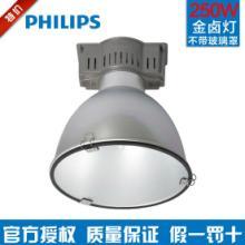 飞利浦HPK038高天棚灯 HPI-P250W 金卤灯 带玻璃罩图片