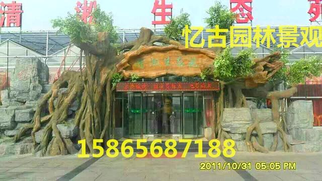 芜湖图片/芜湖样板图 (1)
