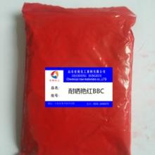 粉末涂料户内有机颜料3120耐晒艳红BBC