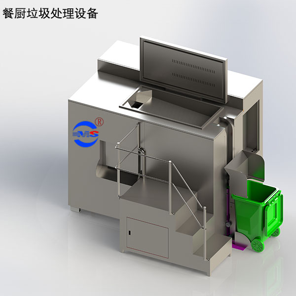 大型商用厨余垃圾处理器|餐厨垃圾处理设备|餐厨垃圾处理一体机 大型商用厨余垃圾处理器一体机设备