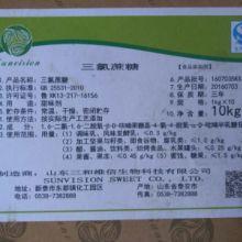 三氯蔗糖批发供应价格