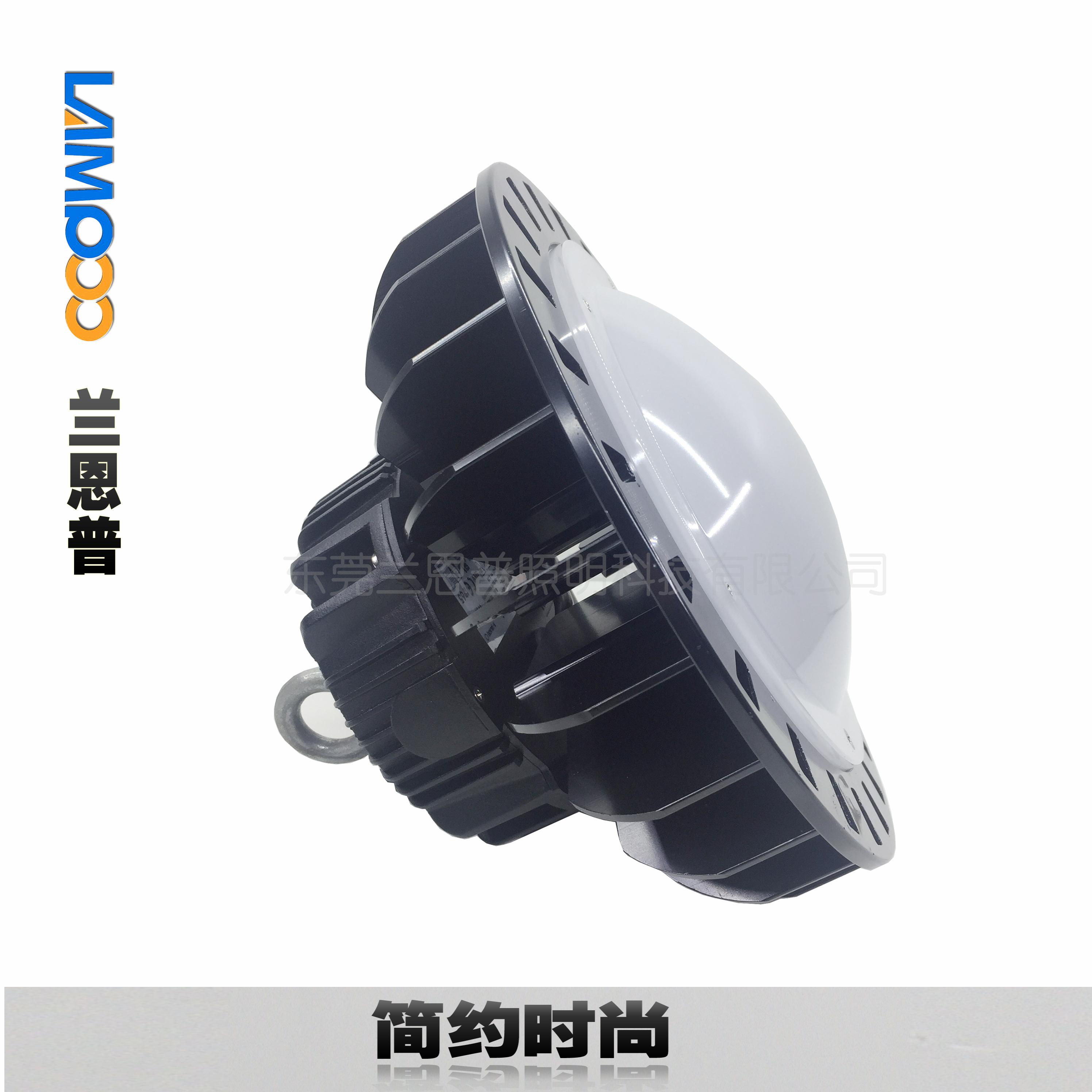 广东 LED工矿灯10W生产厂家 东莞优质厂家批发价LED工矿灯供应商批发 LED工矿灯150W LED工矿灯100W