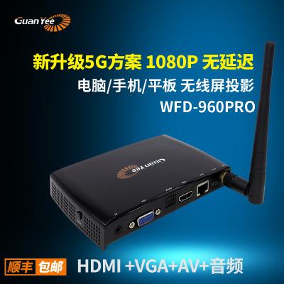 冠艺WFD-960无线影音传输器   您身边的无线传输专家