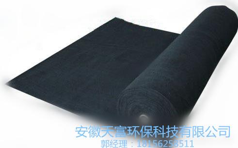 活性碳纤维毡 活性碳纤维毡 厂家直销