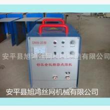 河北旭鸿舒乐舍板点焊手动可控硅移动式补网机