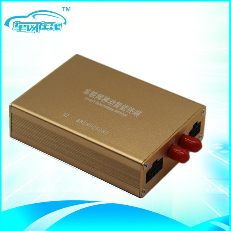 CW518A多功能汽车防盗器 gps定位器,车载定器,质量良好
