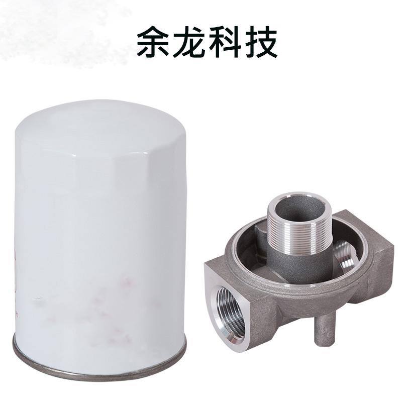 加油机滤清器 精油滤 柴油过滤器 过滤网支架 加油机配件