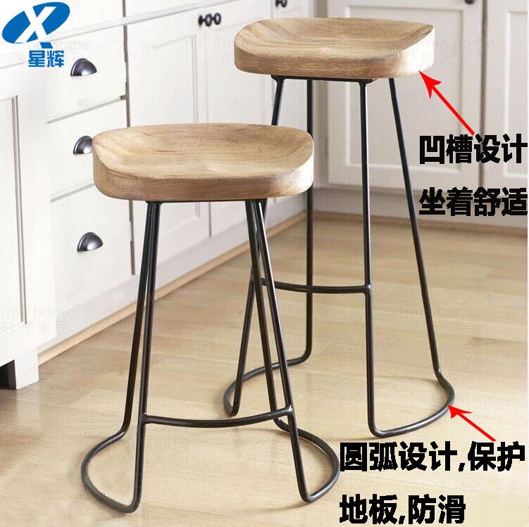 铁艺实木家用欧式吧台凳高脚椅前台椅子,厂家直销