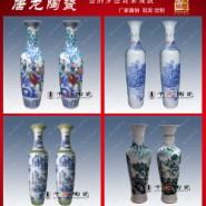 新品陶瓷落地大花瓶图片