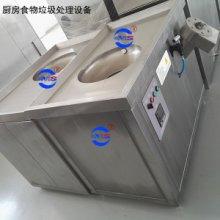 家用厨余垃圾处理器|厨房食物垃圾处理器|家用垃圾处理一体机用厨余垃圾处理器|厨房食物垃圾 家用厨房食物厨余垃圾处理器|
