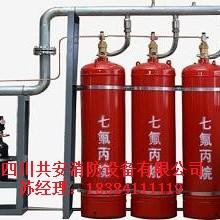 七氟丙烷灭火装置