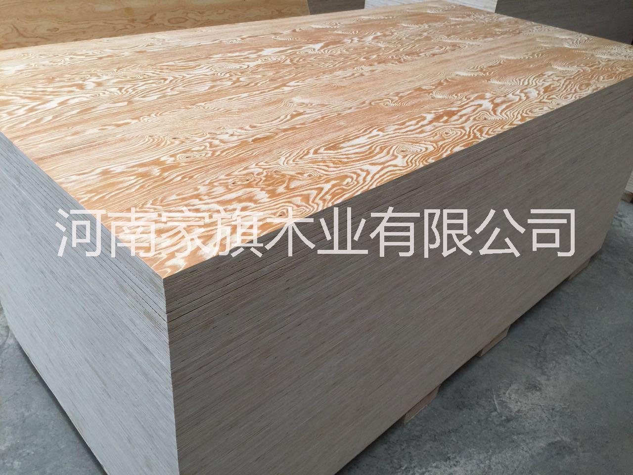家旗木业松木曲面板儿童房专用E0环保板材