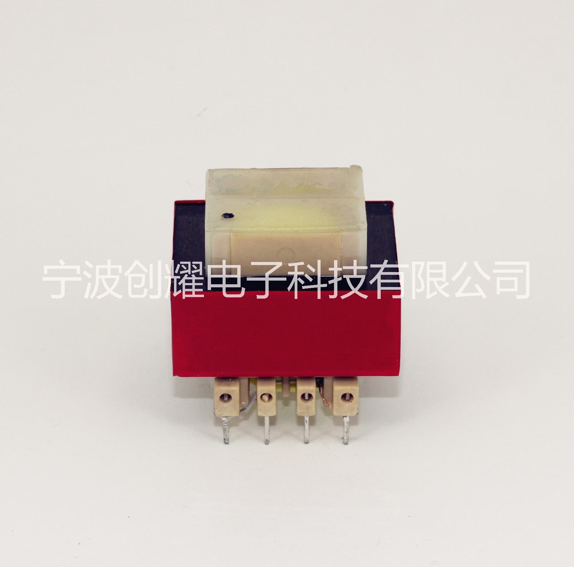浙江变压器 厂家直销 插针式变压器 EI型变压器 定制变压器 12V变压器 24V变压器