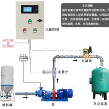 广州定量控制仪,定量加水,定量配料控制系统工程,食品加水系统,化妆品加水系统,定量加料系统,化工液体配料系统批发