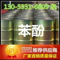 山东国标级苯酚生产厂家