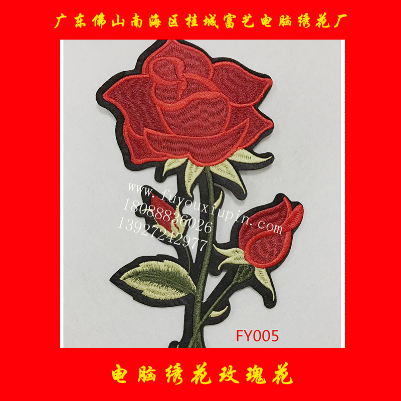 电脑绣花玫瑰花绣花贴3里珠片大红色玫瑰花朵刺绣布贴