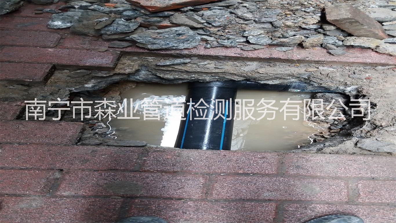 水管漏水检测埋地管道漏水检测消防漏水检测南宁森业管道检测公司