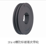 锥套皮带轮生产厂家 山东锥套皮带轮生产厂家