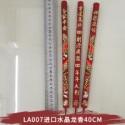 LA007进口水晶龙香40CM图片