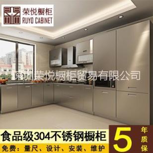 全不锈钢厨房整体橱柜定制图片