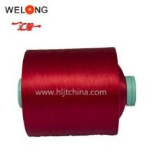 汇隆化纤75DFDY长丝色纺环保涤纶长丝75D环保标准达到欧盟要求可直接出口免染色75DFDY长丝批发