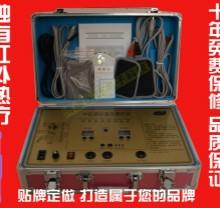 中医循经通络理疗仪dds体控电疗仪99档位带红外热疗(促销中医循经通络理疗仪dds批发