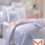 河南酒店用品厂家直销 河南酒店用品厂家直销耗品床上用品