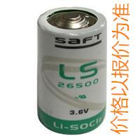 法国SAFT电池