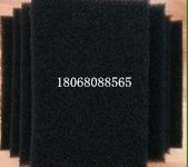 开过滤氢氟酸水 耐酸过滤海绵 耐油过滤棉 活性碳过滤海绵