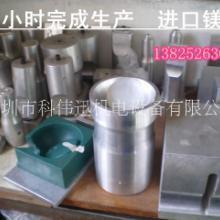 深圳石岩塑胶热压超声波焊接模具批发