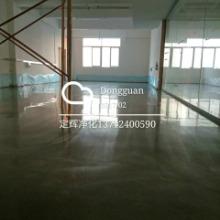 水泥硬化剂、混凝土密封固化剂地坪施工,旧环氧地坪改造渗透固化地批发