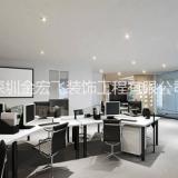 办公室装修 深圳办公室装修 办公室装修设计 办公室装修价格